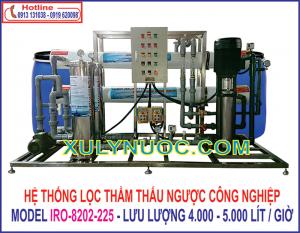 he-thong-loc-tham-thau-nguoc-cong-nghiep